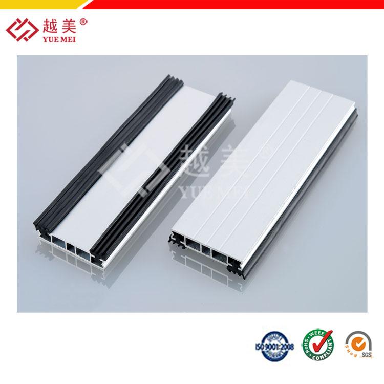 aluminum H connector.jpg