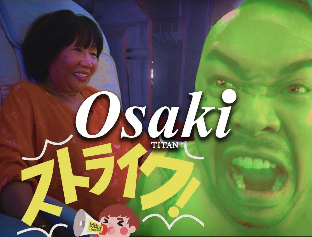 WEB_Thumbnail_Osaki.jpg