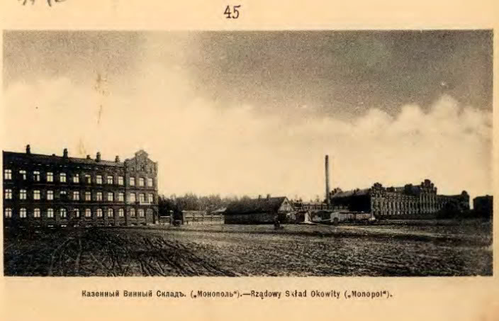 - Monopol Wódczany to zdecydowanie jeden z najważniejszych symboli fabrycznego dziedzictwa Łodzi. Trzeci co do wielkości kompleks fabryczny (po zakładach Karola Scheiblera i Izraela Poznańskiego) zbudowany został w 1902 roku i przez wiele lat stanowił ważny element rozwoju miasta.