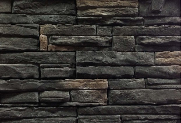 Shadowstone A popular stone offering richness & elegance to both traditional and contemporary styles alike.