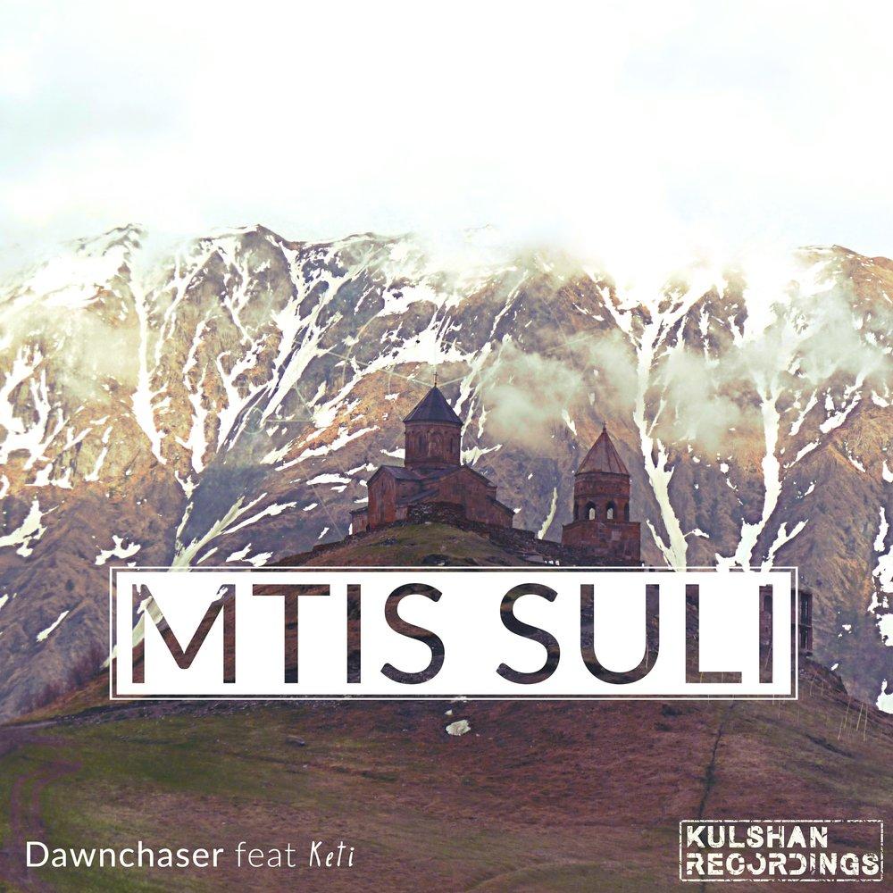 Mtis Suli cover - Copy (1).JPG