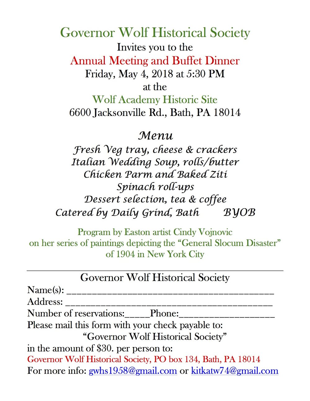 2018 Annual Dinner flyer - jpeg.jpg