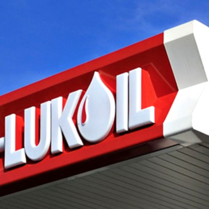 NEONBASSANO_LUKOIL_00.png