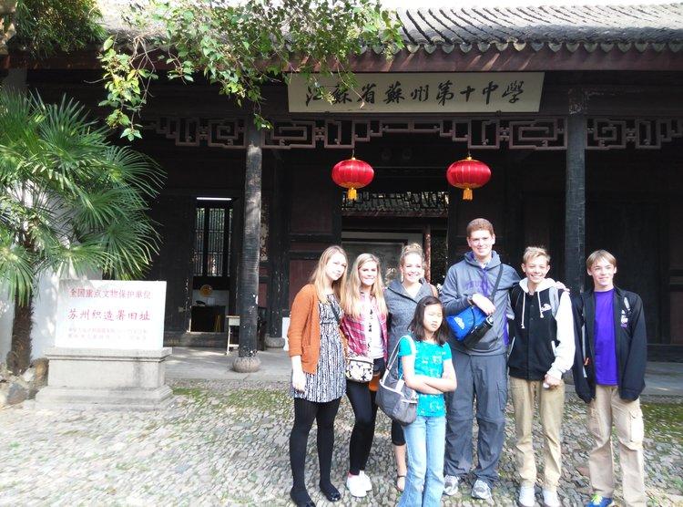 visiting Suzhou school campus.jpg