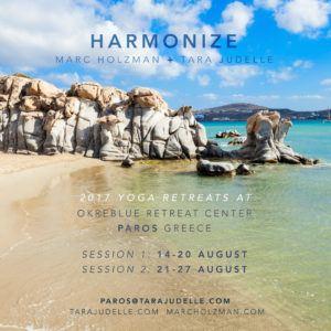 harmonize-square-300x300.jpg