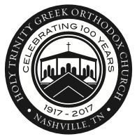Holy Trinity Greek Orthodox Church Centennial Celebration