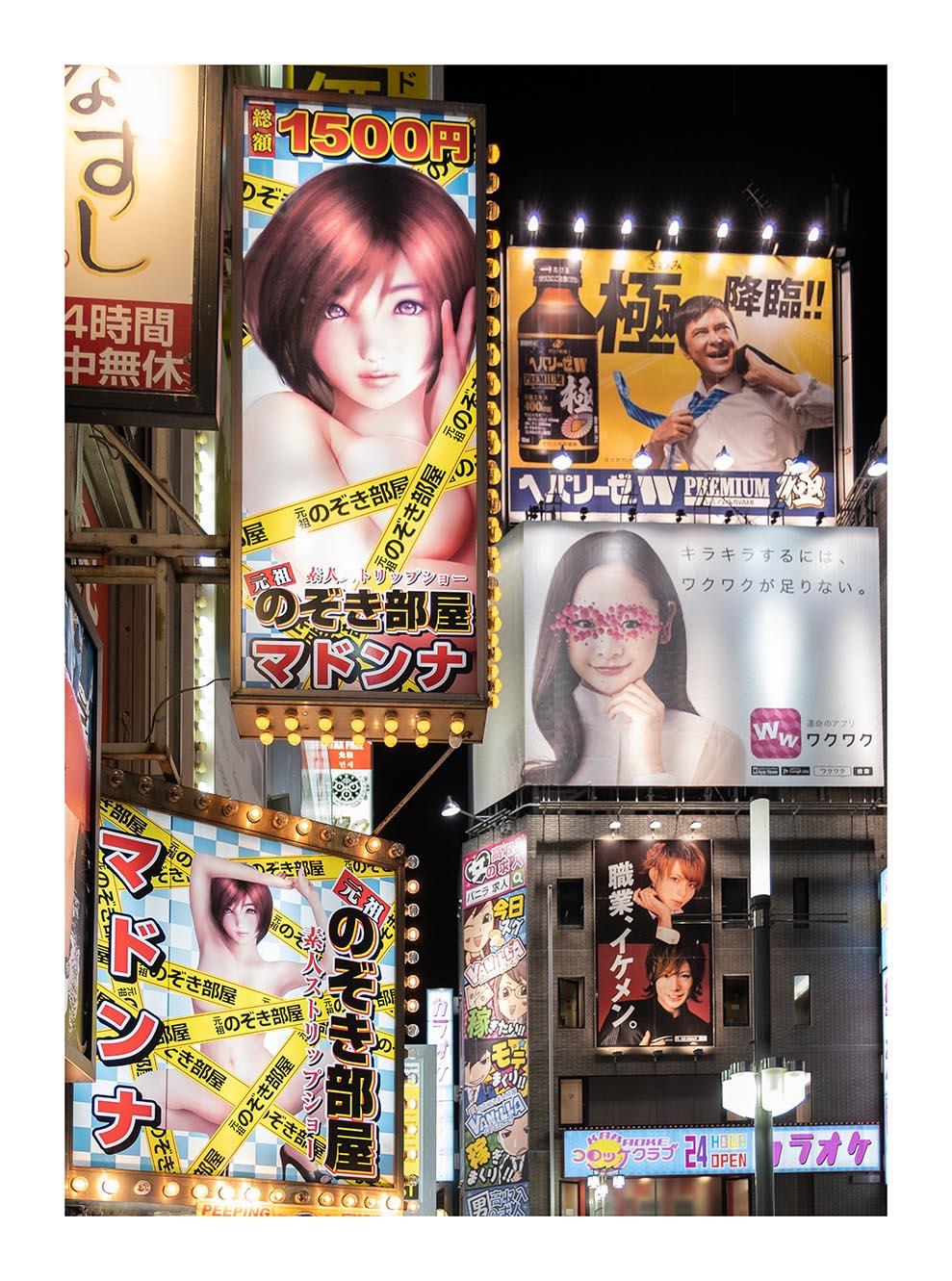 Tokyo_Neon_050_Juxta.jpg