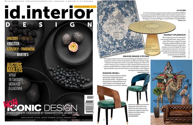 ID.Interior design (ukraine) - February 2019 issue on Id.interior Design magazine