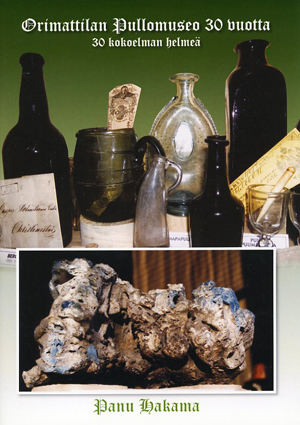 Orimattilan pullomuseo124.jpg