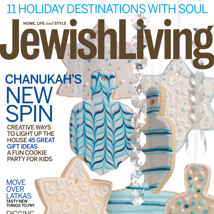 Jewish Living Magazine