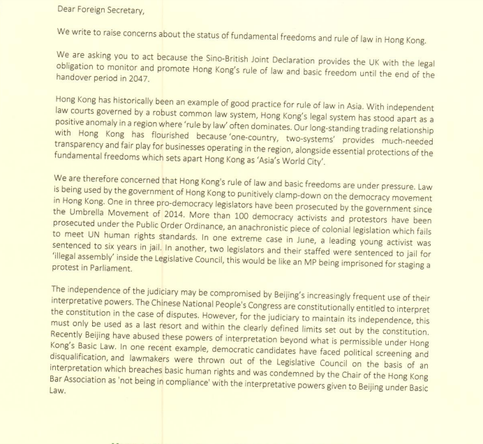 P1 letter.png