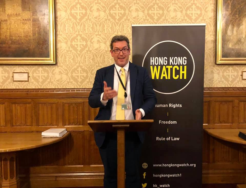 Benedict Rogers speaking at the Hong Kong Watch Annual Dinner at the House of Lords