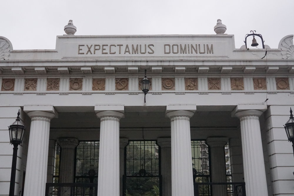 I definitely only took this photo outside Recoleta because the Latin looked like a magic spell from Harry Potter.