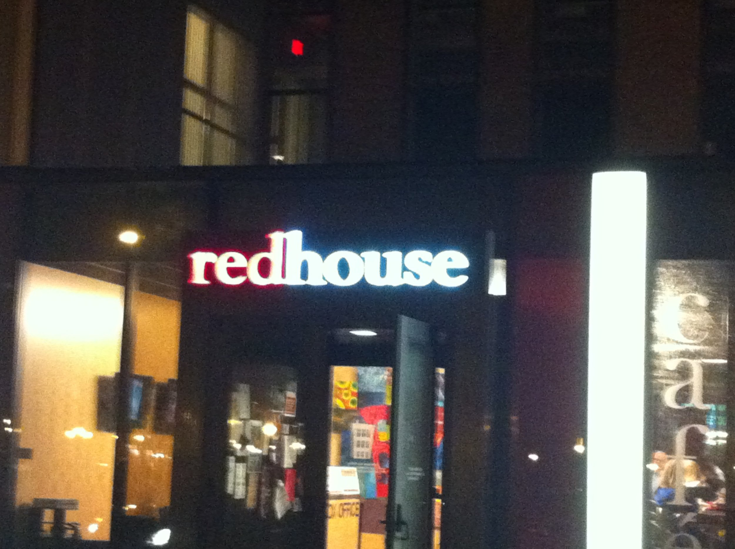 The Redhouse Arts Center