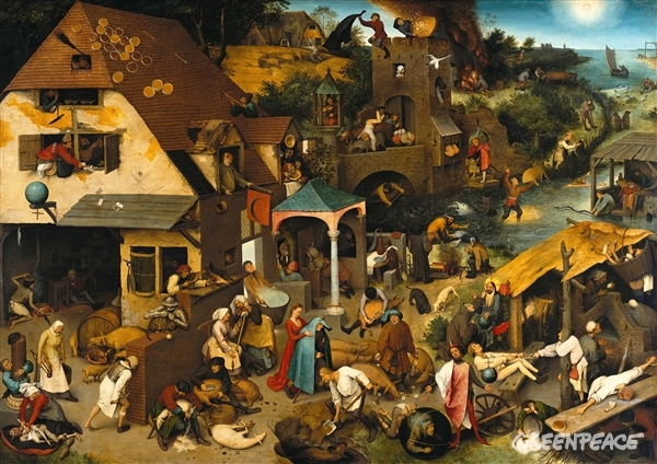 Netherlandish Proverbs (1559) - Pieter Bruegel the Elder. If you look closely at the mid-ground to the right, you can see a wealthy man dumping money into the sewage.