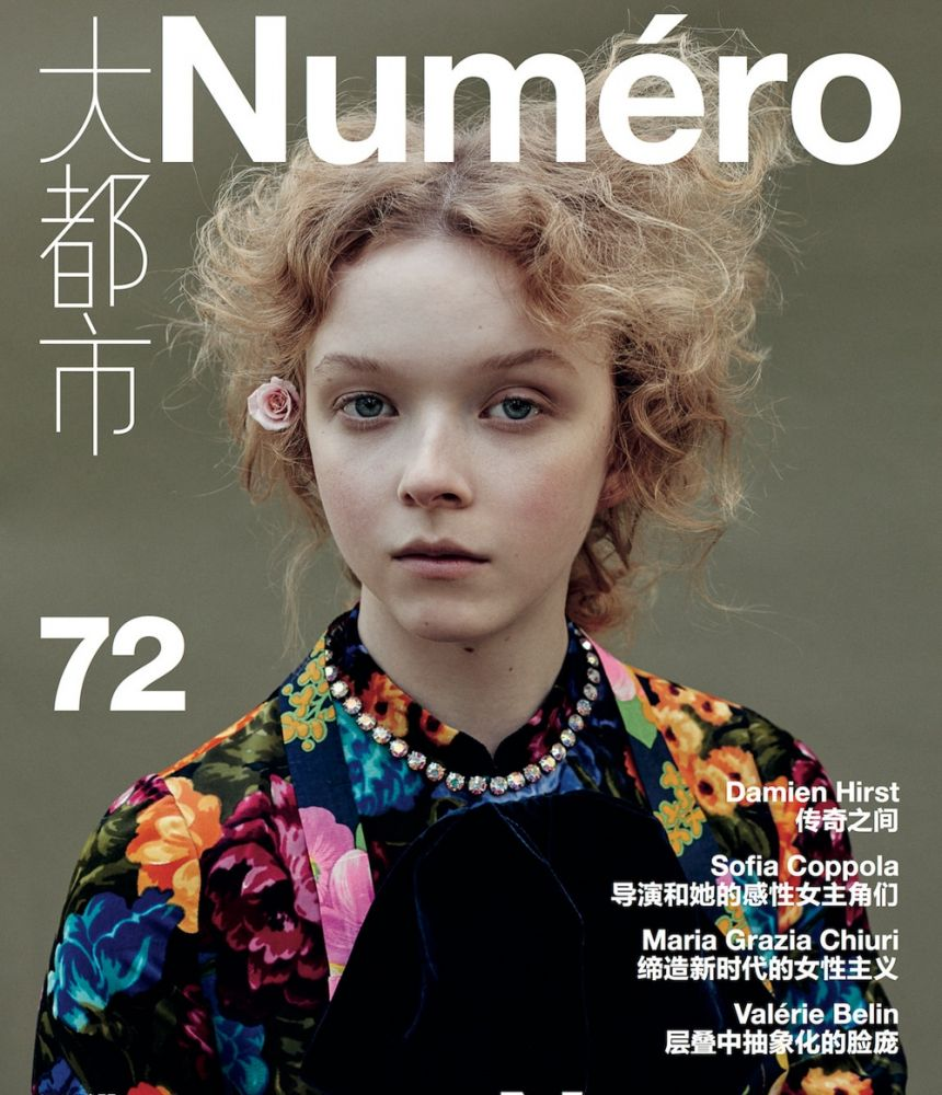 numero-china-september-2017-lily-nova-by-sofia-mauro-196869ebbd852e16f64ede0e3db4158ec_thumb.jpg