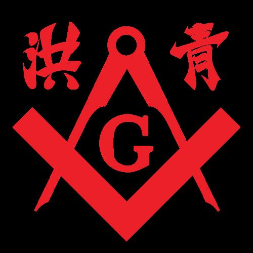 Lion Dance New York Chinese Freemasons Athletic Club Nyc Lion Dance