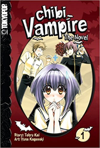 Behold! A light novel from the days before you weebs knew what a light novel was.