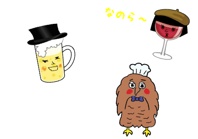 prev_mascot.png