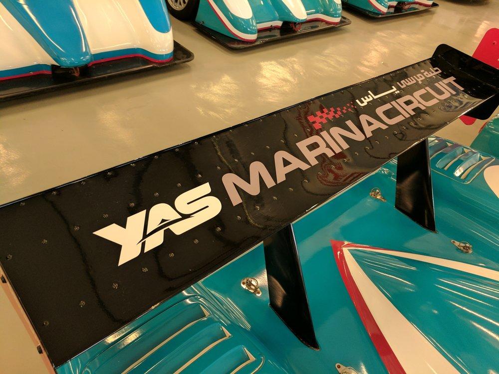 Yas Marina Circuit the sporting blog sports blog f1 yas logo.jpg