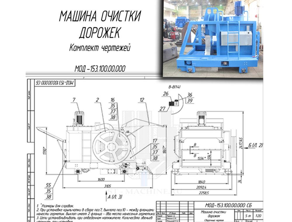 podgotova_chertegi_metallokonstrukzii_stmachine.ru.jpg