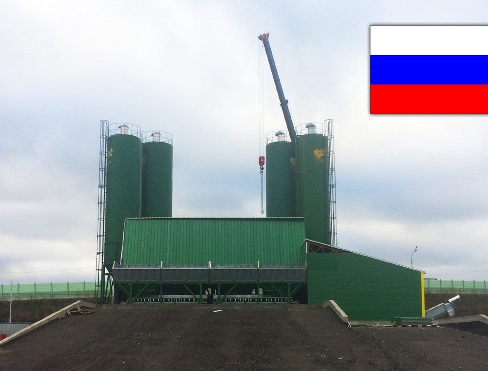 moscow concrete plant stmachine.jpg