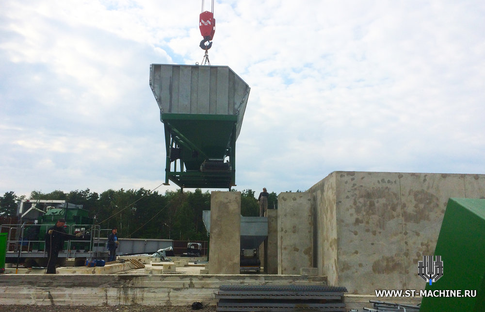 concrete plants from russia bunker transform.jpg