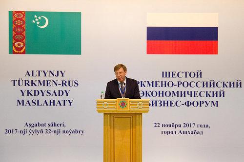 Туркмено-российский+экономический+форум+СТ+МАШИН+2.jpg