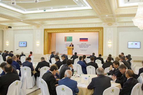 Туркмено-российский+экономический+форум-СТ+МАШИН.jpg