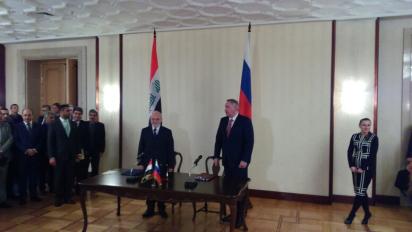 7-е заседание заседания Межправительственной российско-иракской комиссии.jpg
