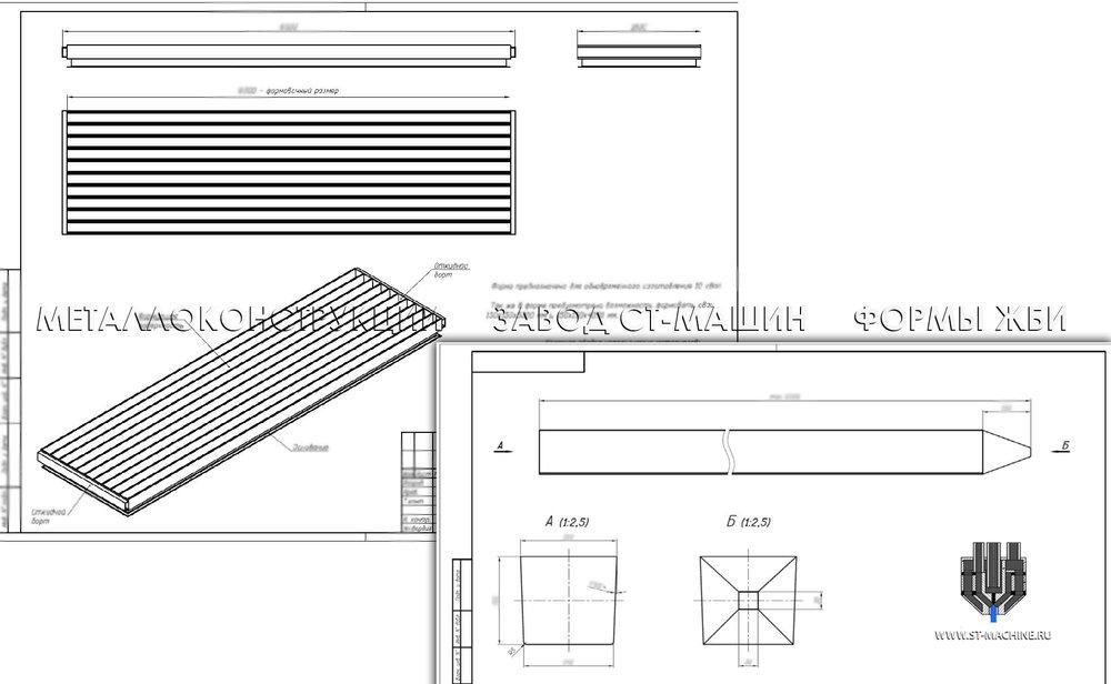 металлоконструкции-по-чертежам-стмашин.jpg
