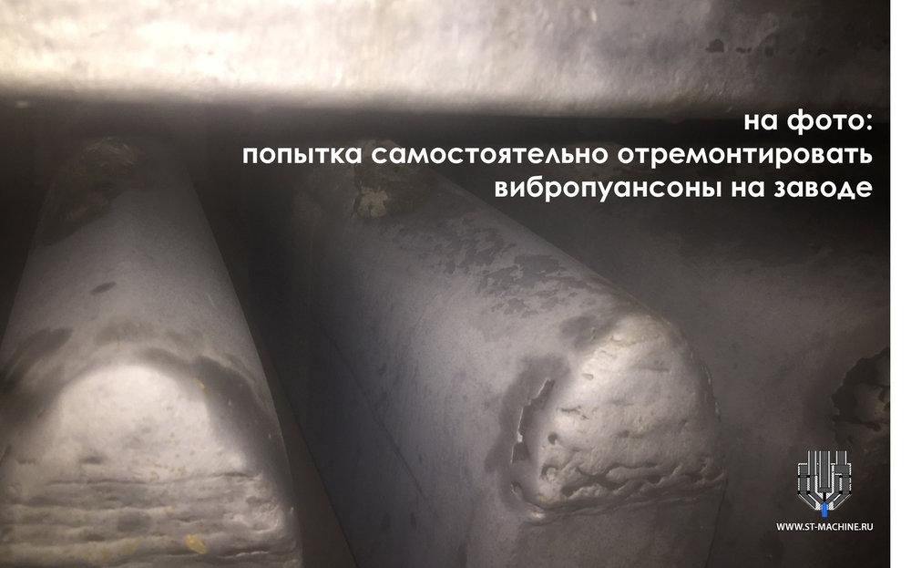 puansonu-st-machine-ru.jpg
