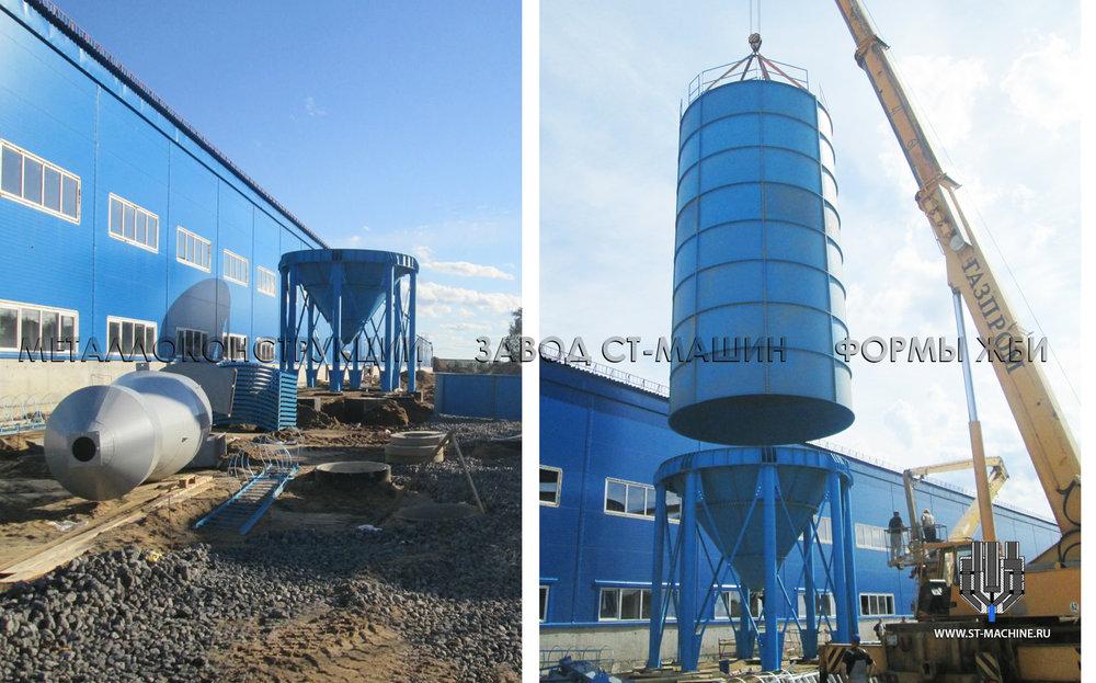 montag-sklad-cementa-stmachine.ru.jpg