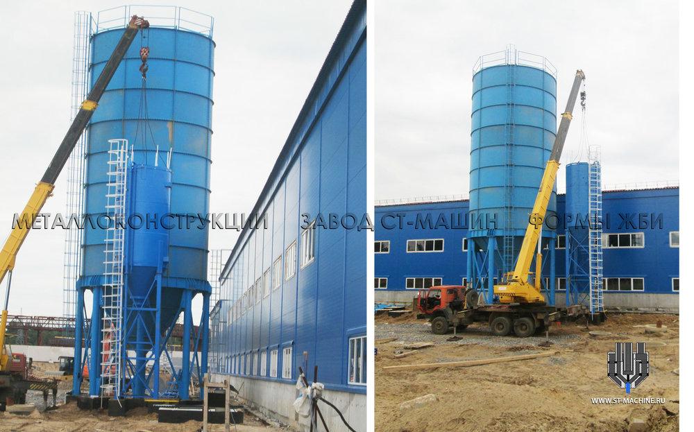 montag-sklad-cementa-st-machine.jpg