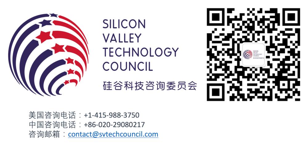 谢谢阅读,对次项目感兴趣的朋友可以咨询硅谷科技咨询委员会。