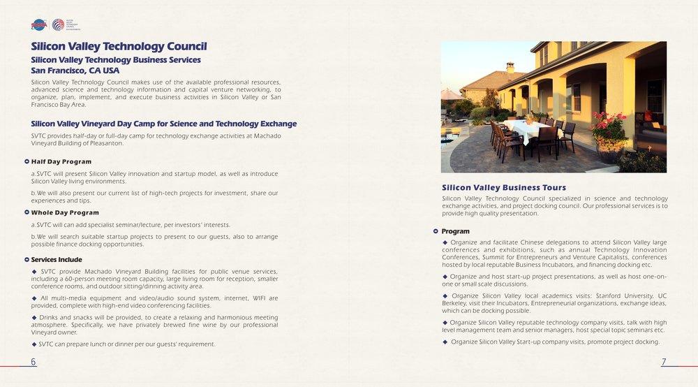硅谷咨询委员会服务指南-5.jpg