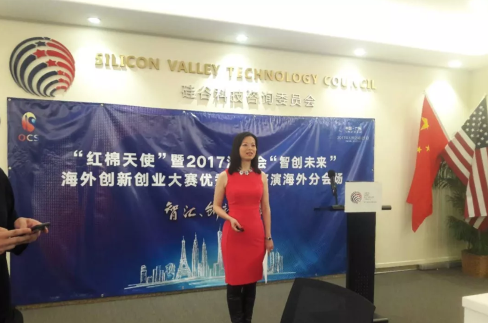 ◆硅谷科技咨询委员会路演