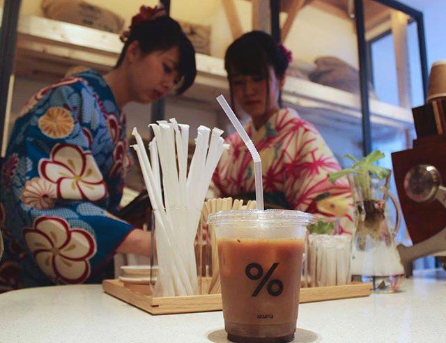 Favorite coffee in Kyoto? Few can rival @arabica.coffee - a super sexy roastery hidden between traditional architecture 😍☕️ bonus points for having soy milk! #kyoto #coffee #coffeeshops #cutecafes #cafe #kyototravel #travel #vegan #japan #tellmetenzing #tenzingapp #asia #adventure #travel #wanderlust