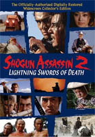 Shogun Assassin 2 Cover