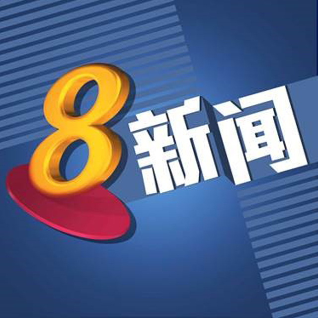 channel8news.jpg