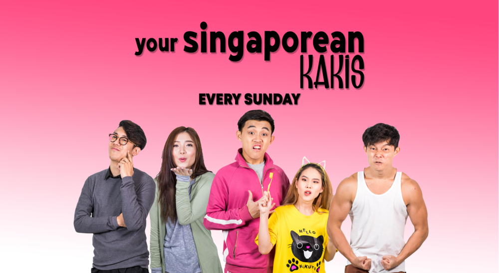 Your Singaporean Kakis (Season 1) - by TREVMONKI