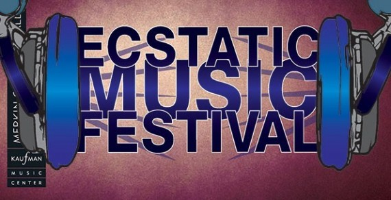LINKS:   OFFICIAL SITE    Q2 Music is the festival's digital venue and the center for on-demand artist interviews and concert audio.  Click     here     to listen to the 2017 EMF performances.