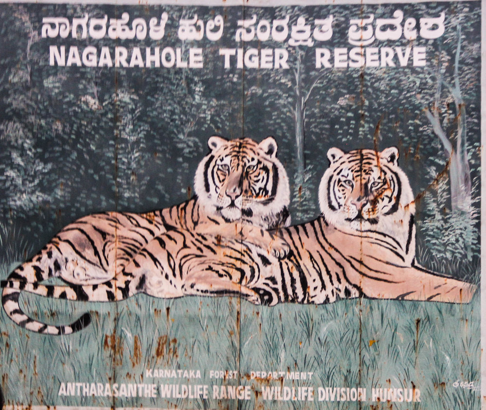 Entry to Nagarhole Tiger Reserve