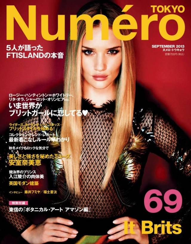 Numéro Tokyo - New York Fashion Week & Guilt Tie-up