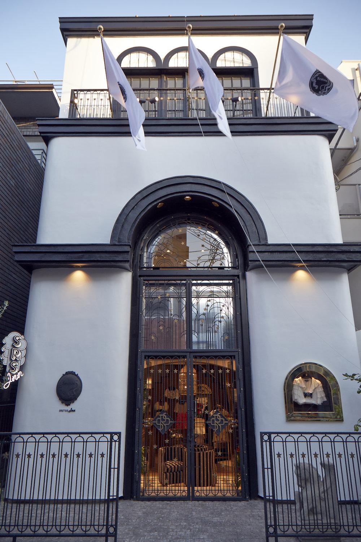 Sretsis Inn shop in Tokyo - Staff management &PR.