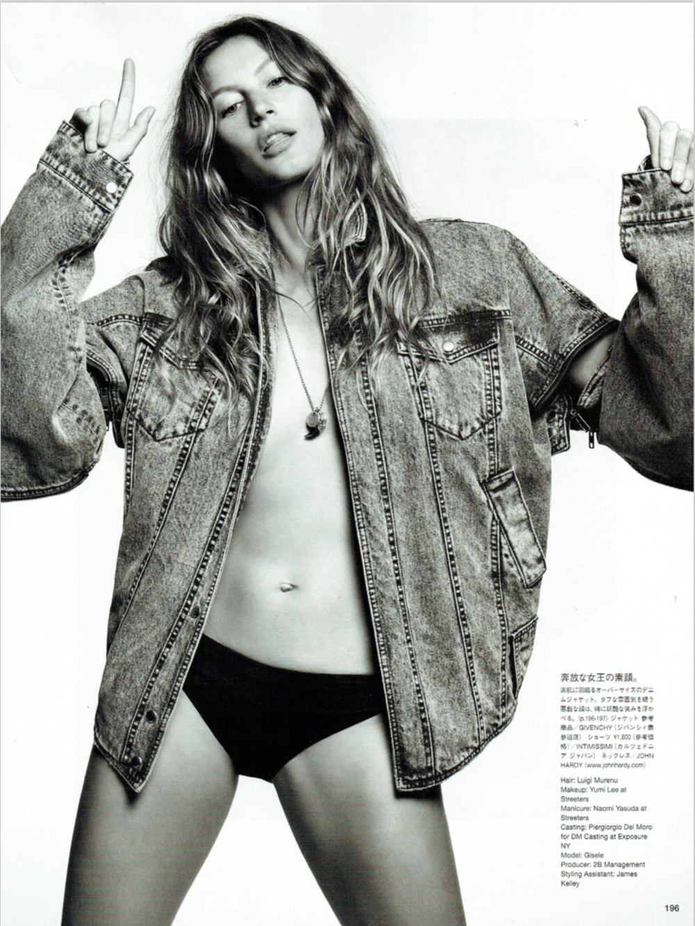 Gisele wears Intimissimi briefs in February Vogue Japan