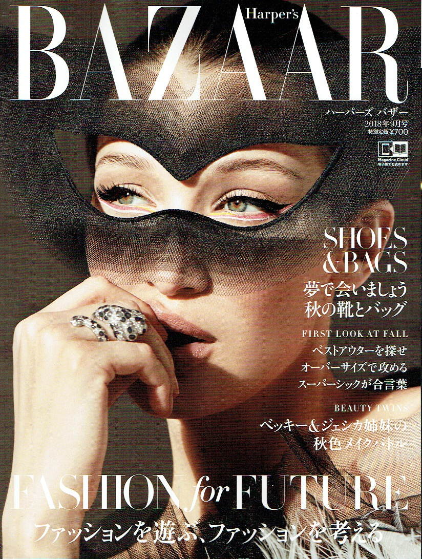 636680416229749994_syn_HARPERS_BAZAAR_SEPT2018_COVER.jpeg