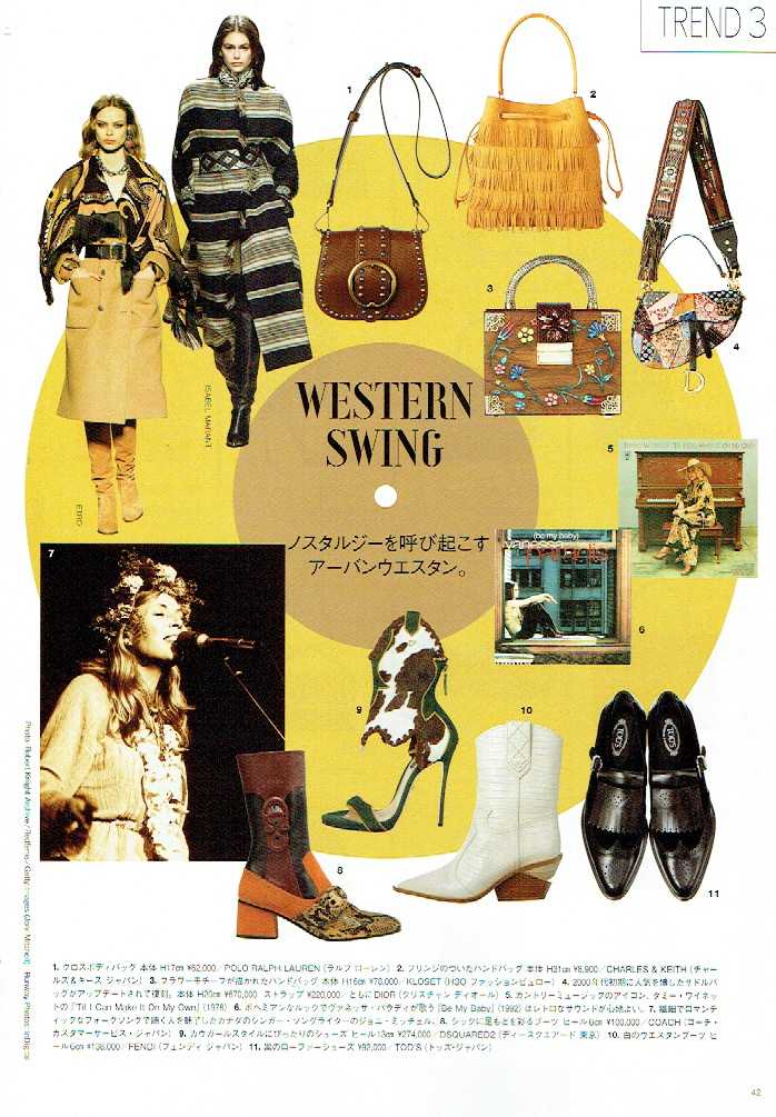 VOGUE SEPT2018 SHOES&BAG KLOSET2.jpeg