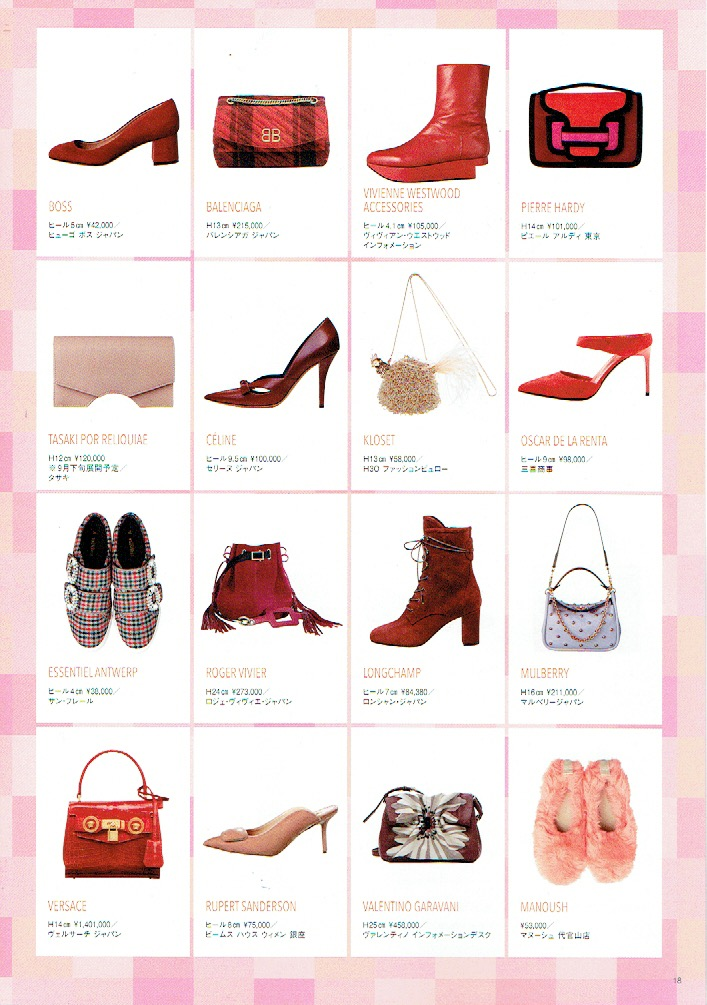 VOGUE SEPT2018 SHOES&BAG KLOSET.jpeg