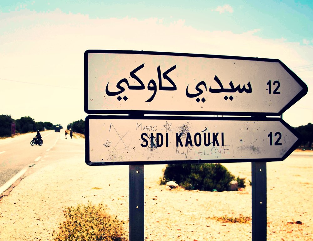 Innerdoorway-SidiKaouki-Essaouira.3.jpg
